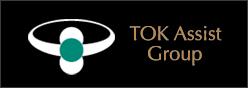 TOKアシストグループ